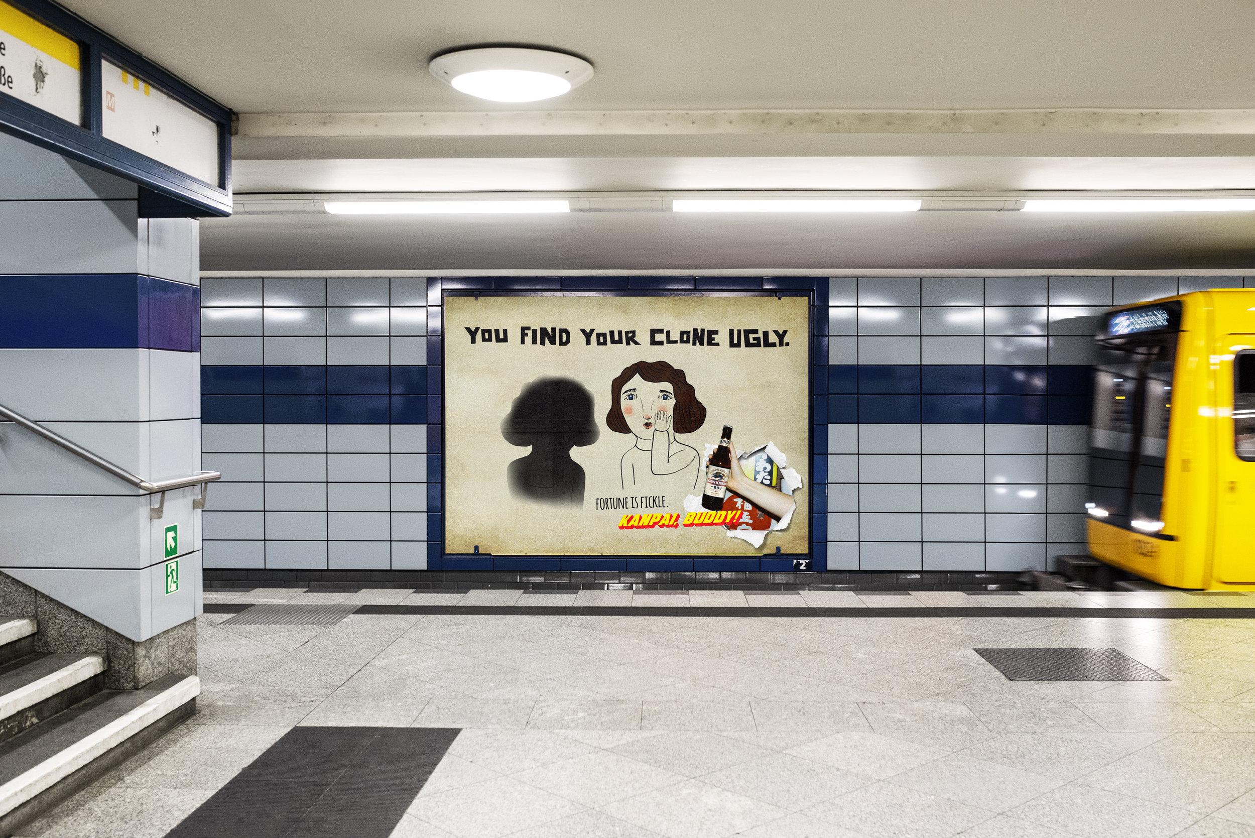 Subway_N.jpg