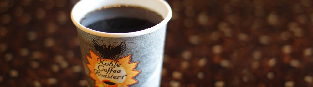 Coffee/TEA - Hot or Cold