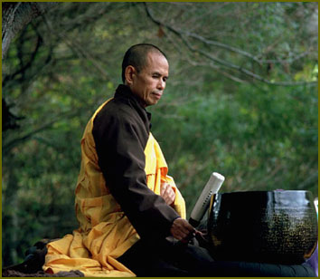 Thich Nhat Hanh Bell of Mindfulness