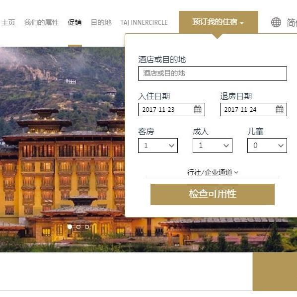 ImageGiants_hotel_ZH_03.JPG