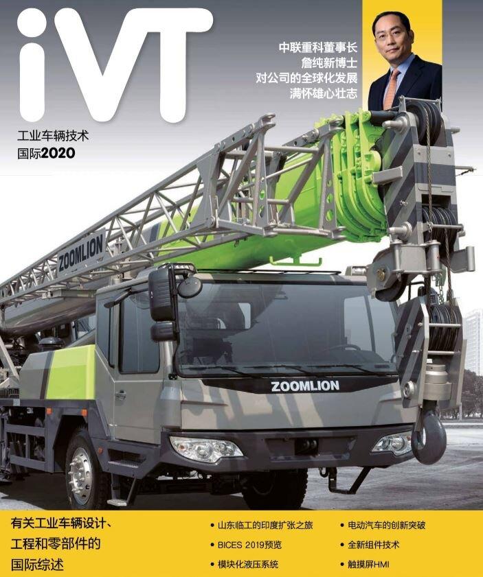 iVT Commercial Publication for the Mark Allen Group.