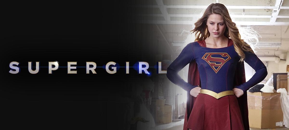 Rent Supergirl DVD