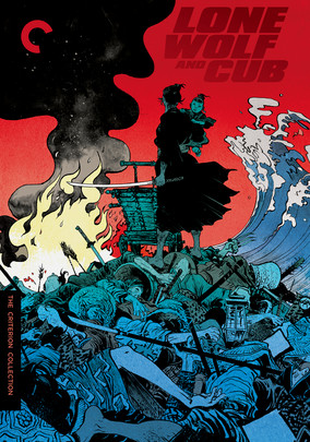 Lone Wolf and Cub: Movie Collection