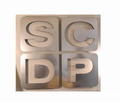 SCDP Sign.png
