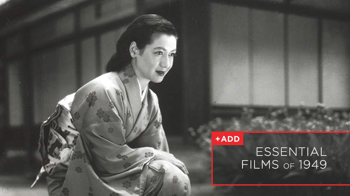 James-1949-Essential-Films.jpg