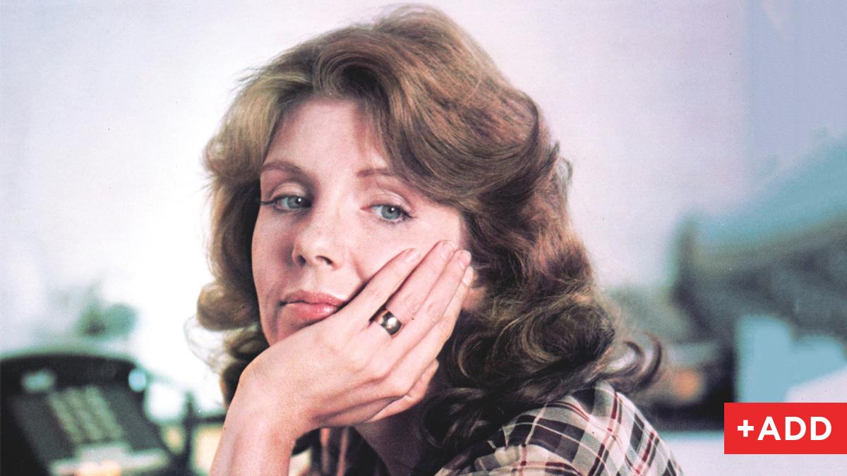 Ann_1970s_Strong_Women.jpg