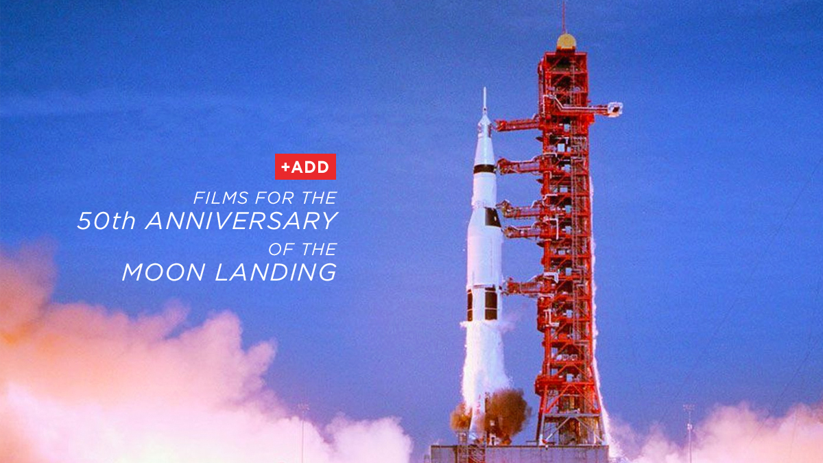 Meaghan-Apollo-50th.jpg