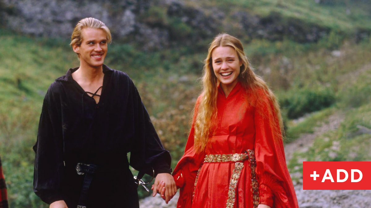Joules-Princess-Bride.jpg
