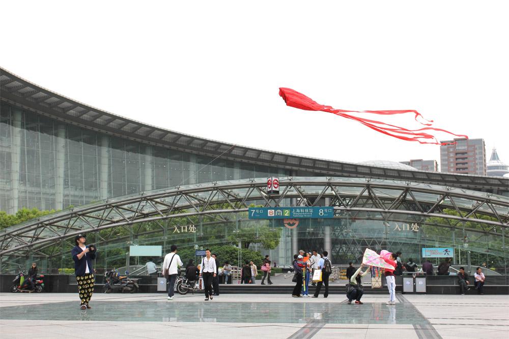 julio-Kite-2010.jpg