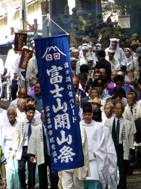 Announcing the opening of Mt. Fuji for climbing - a parade of Shinto priests, Fujiko pilgrims and locals in the precinct of Kitaguchi Hongu Fuji Sengen Shrine
