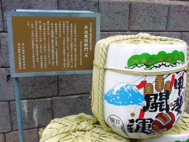 kurabiraki_gate.jpg