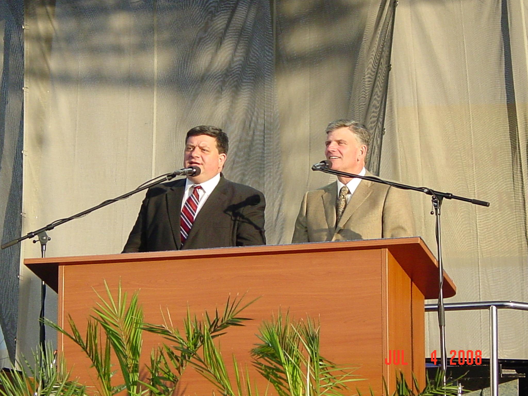 Timisoara 2008 075.jpg