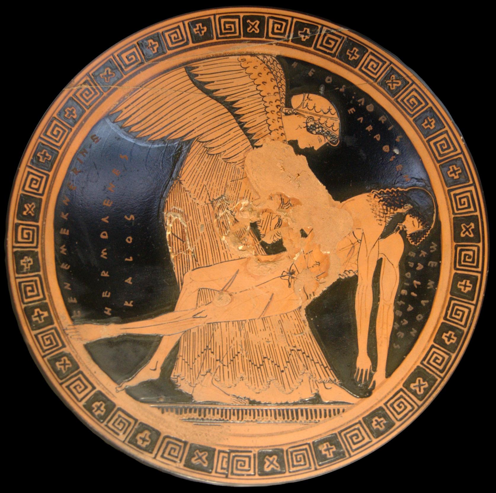 """""""Hermaganos Kalos"""" or the  Memnon Pieta, 490-480 BCE"""