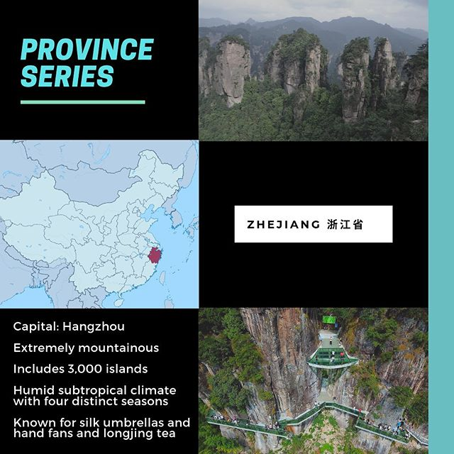 PROVINCE SERIES/// Which province do you want us to spotlight next?