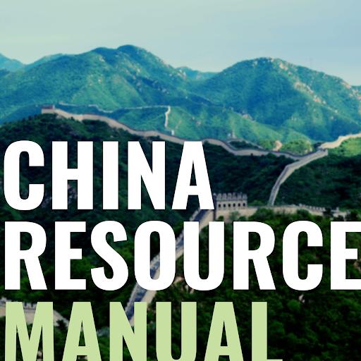 China _Resource_Manual.png