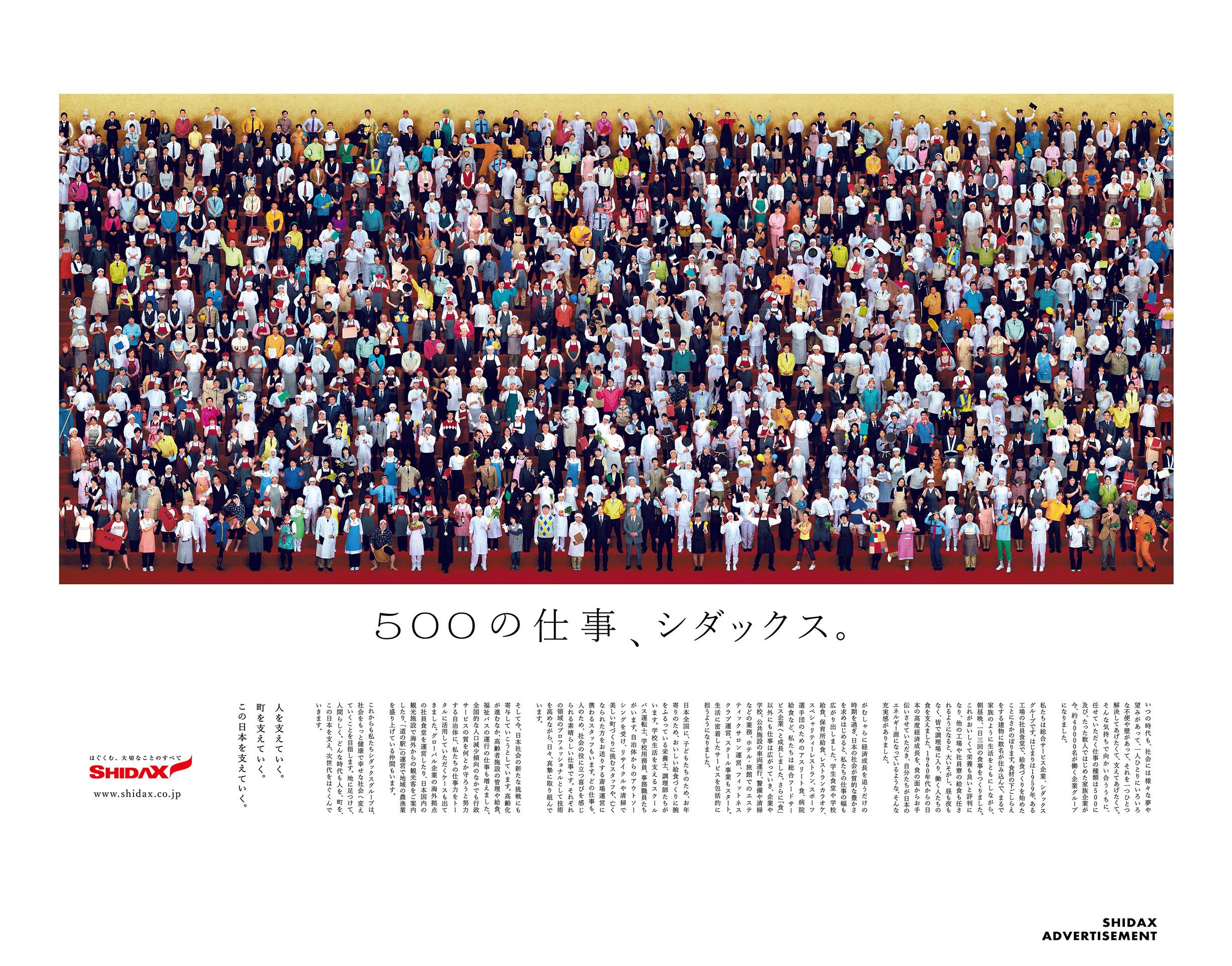 web_064.jpg