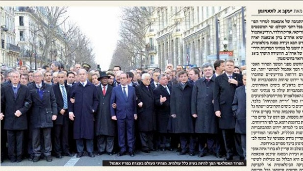 jewish-version-of-paris-march-with women-photoshopped away.jpg