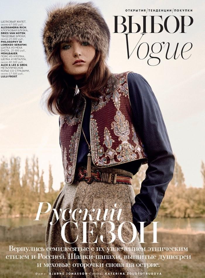 Mariia-Kyianytsia-Vogue-Russia-October-2015-bjarne-jonasson-+1.jpg