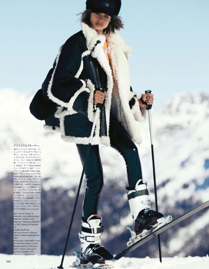 Birgit-Kos-Snow-Fashion-Vogue-Japan-August-2017- (1).jpg