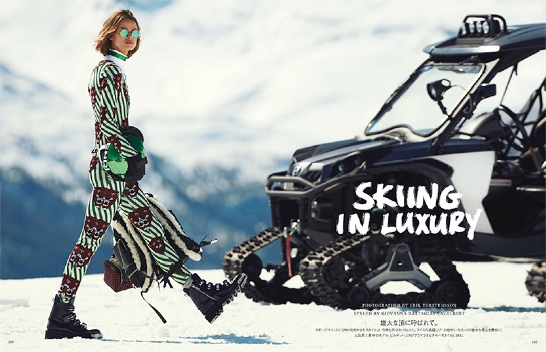 Birgit-Kos-Snow-Fashion-Vogue-Japan-August-2017- (2).jpg