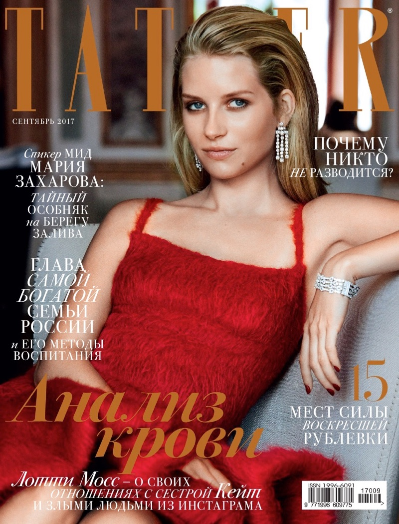 Lottie-Moss-Tatler-Russia-September-2017-Cover-Photoshoot01.jpg