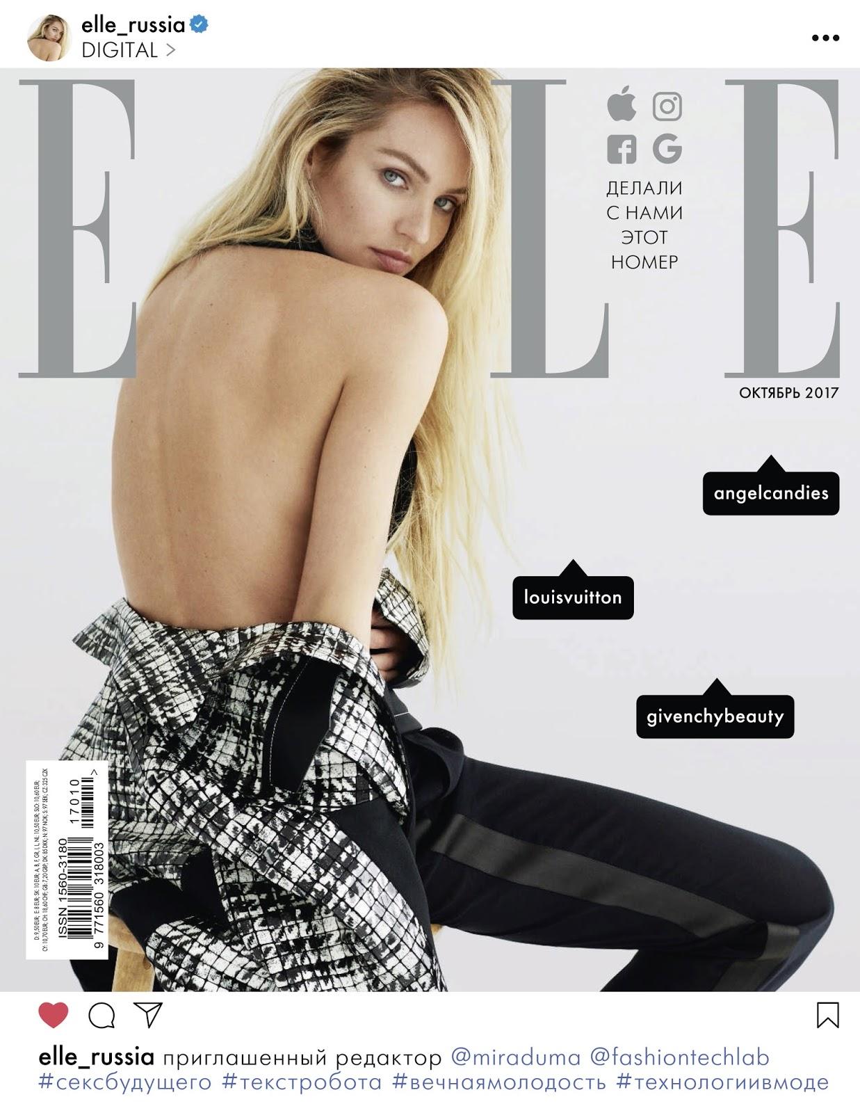 Elle Russia October 2017-0.jpg