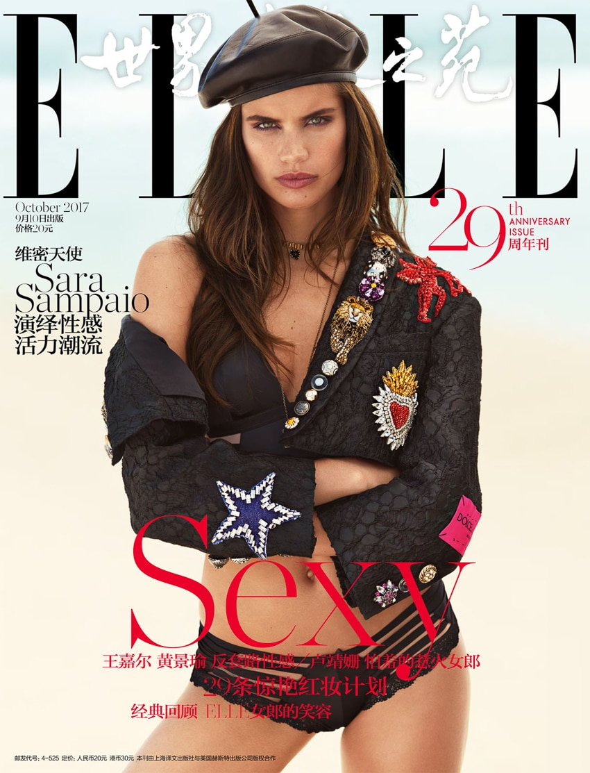 ELLE-China-October-2017-Sara-Sampaio-by-Alexei-Hay-7 (1).jpg