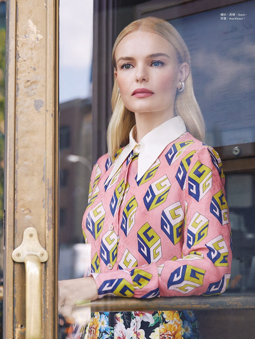 Kate-Bosworth-Harpers-Bazaar-Taiwan-Harper-Smith-1-2.jpg