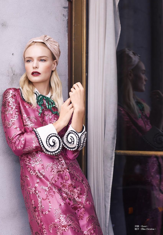 Kate-Bosworth-Harpers-Bazaar-Taiwan-Harper-Smith-6.jpg