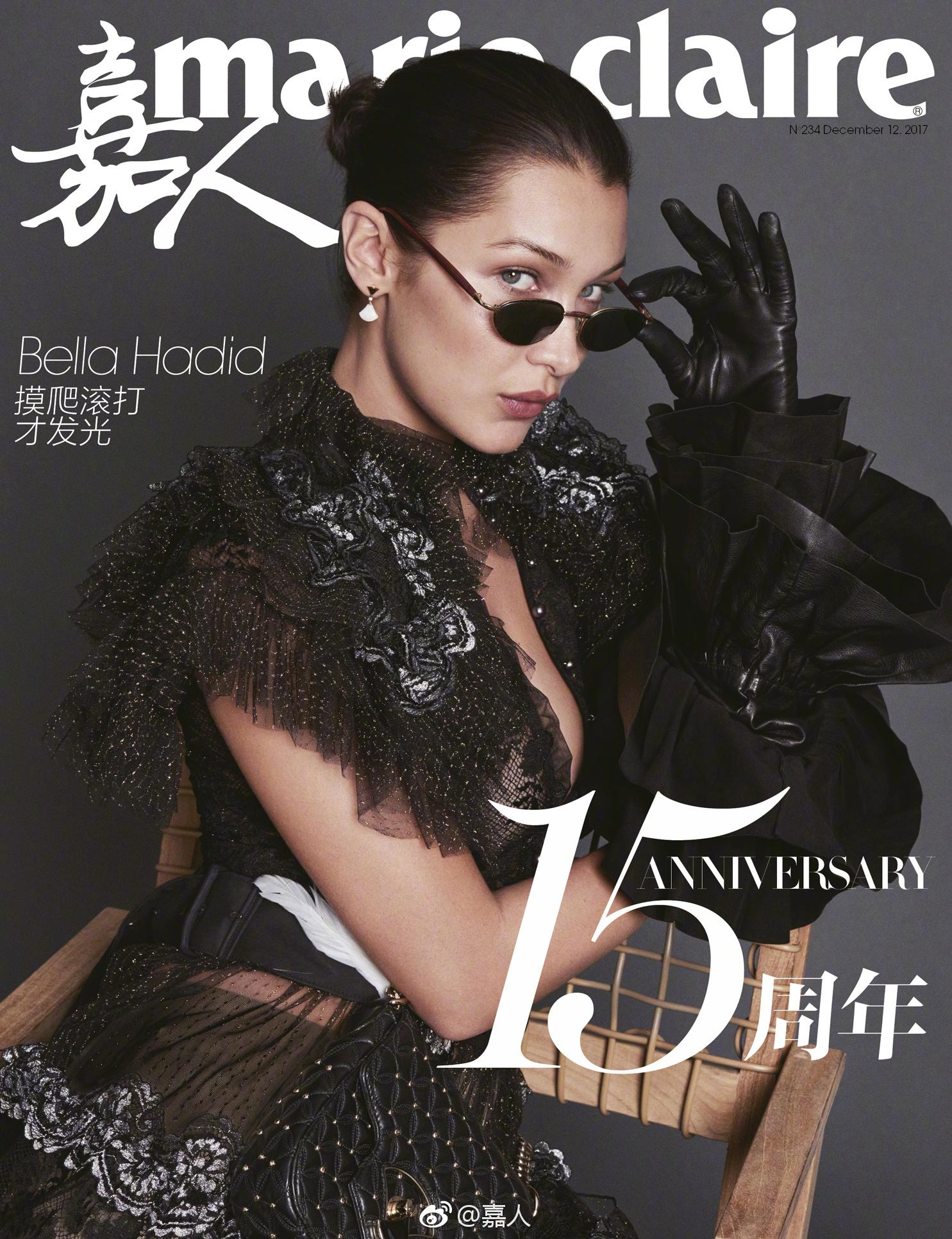 bella-hadid-marie-claire-china- (2).jpg