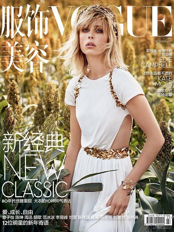 edie-campbell-vogue-china-dec-2017-.jpg