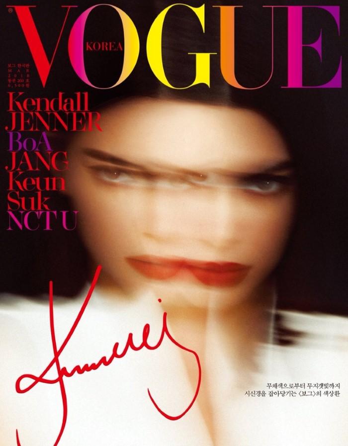 Kendall-Jenner-Hyea - Kang-Vogue-Korea- (3).jpg