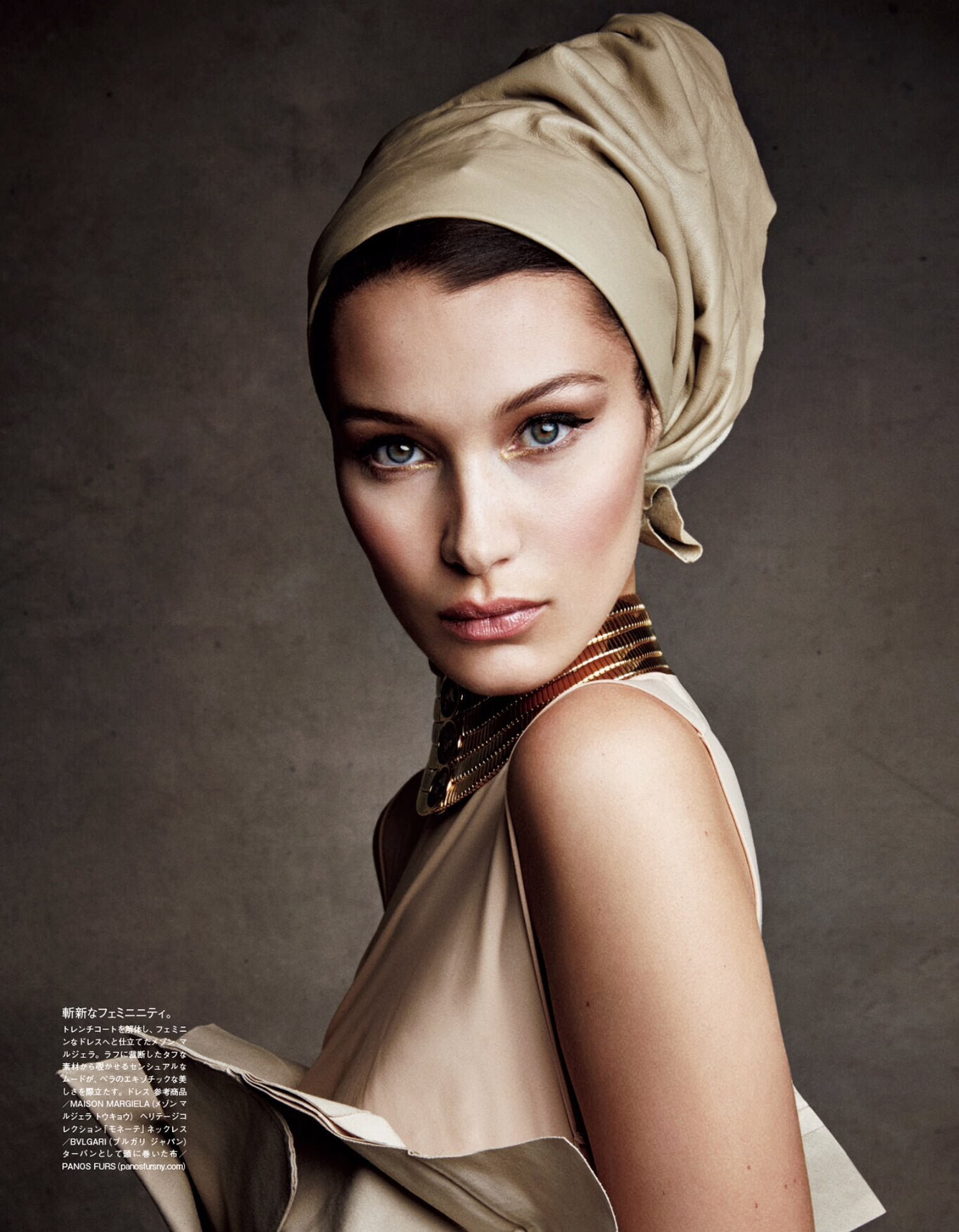 bella-hadid-patrick-demarchelier-vogue-japan- (4).jpg