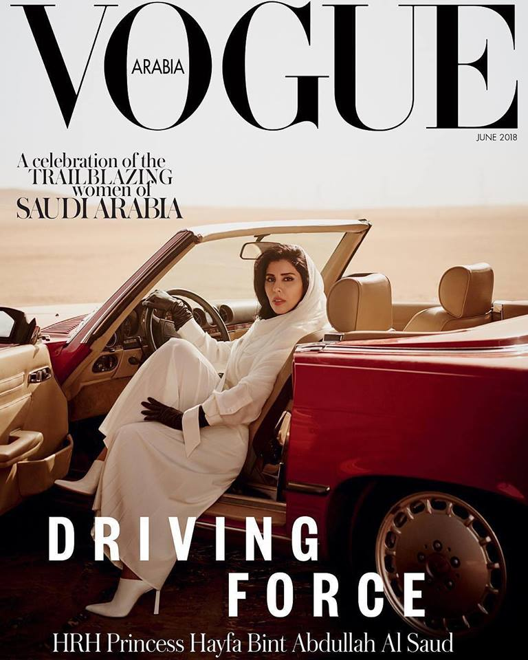 Vogue Arabia Driving Force Campaignjpg.jpg