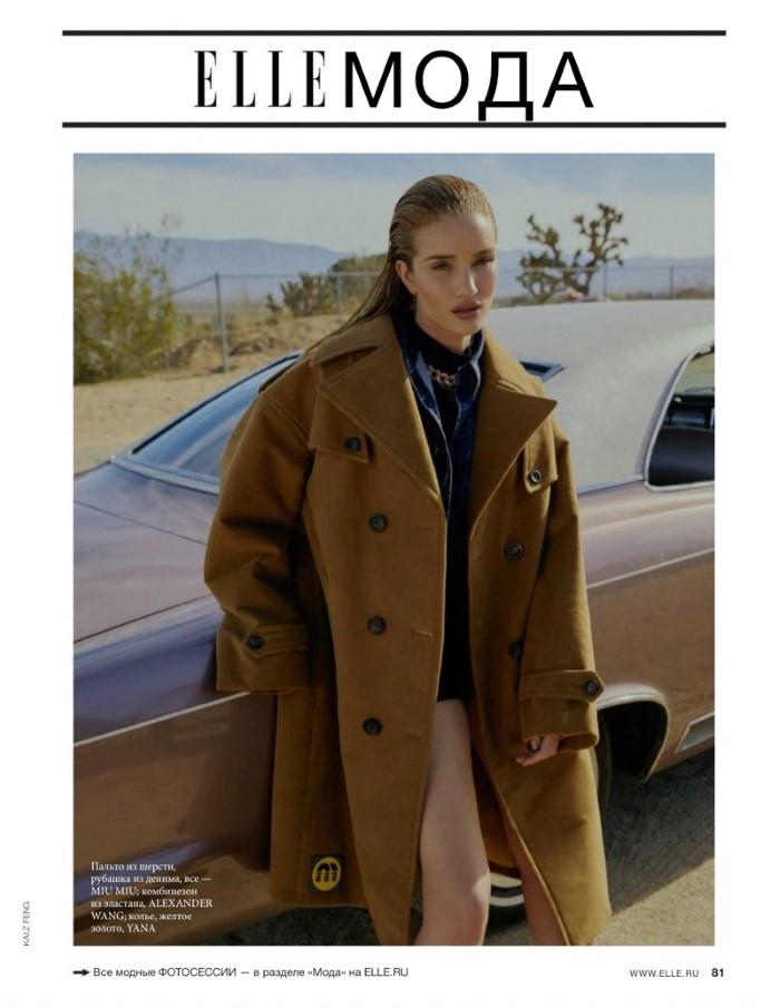 Rosie Huntington-Whiteley by Kai Z Feng for Elle Russia   (10).jpg