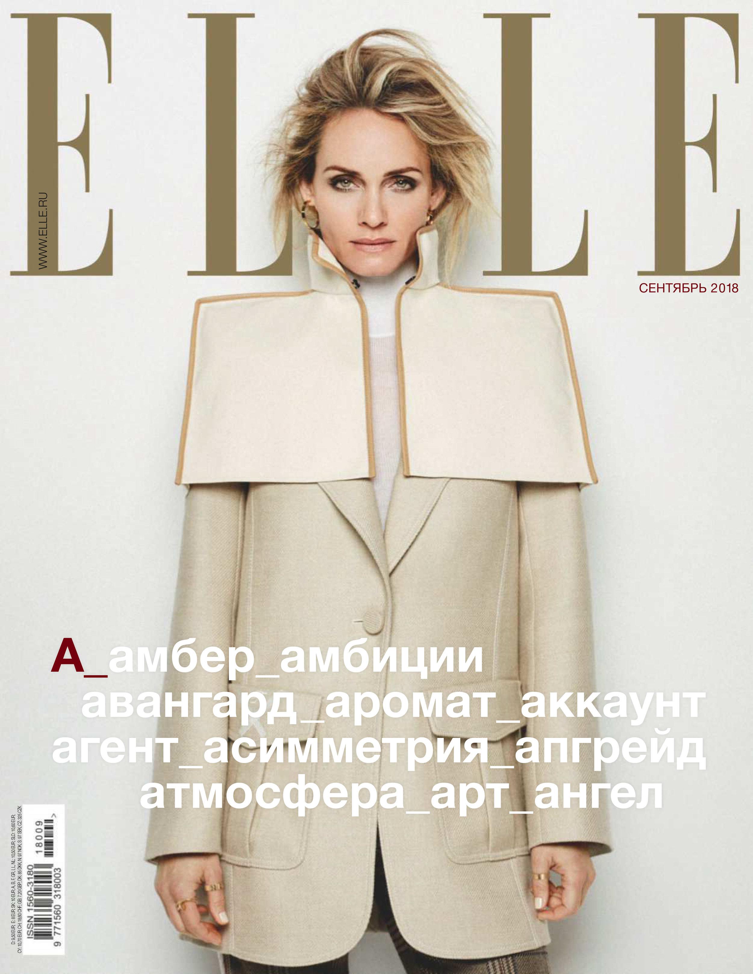 Amber Valletta by Derek Kettela for Elle Russia Sept 2018 (2).jpg