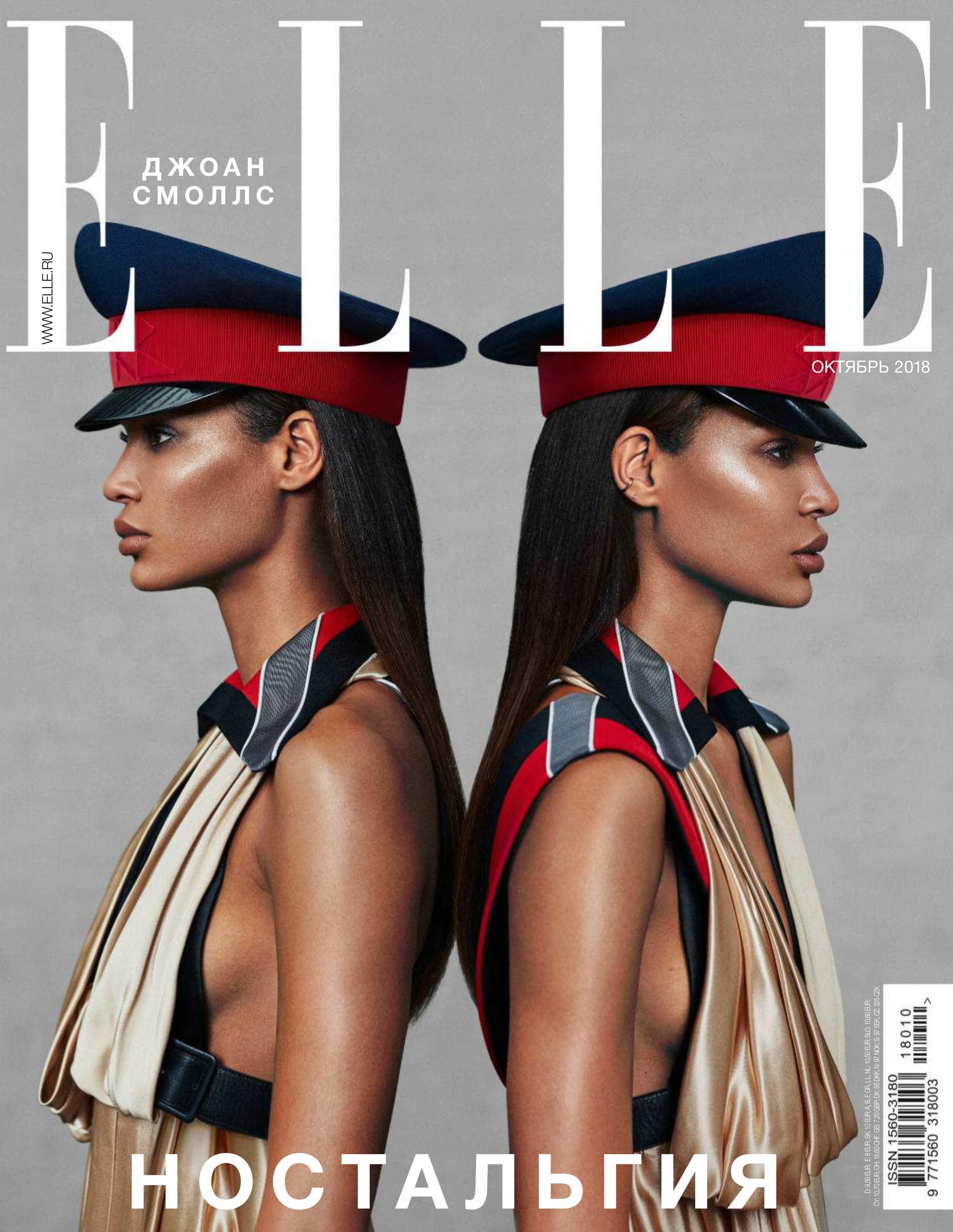 Joan Smalls by Xavi Gordo for Elle Russia October 2018 (2).jpg
