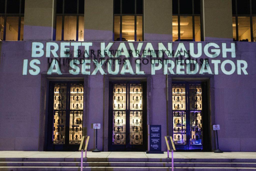 Brett Kavanaugh courthouse art.jpeg