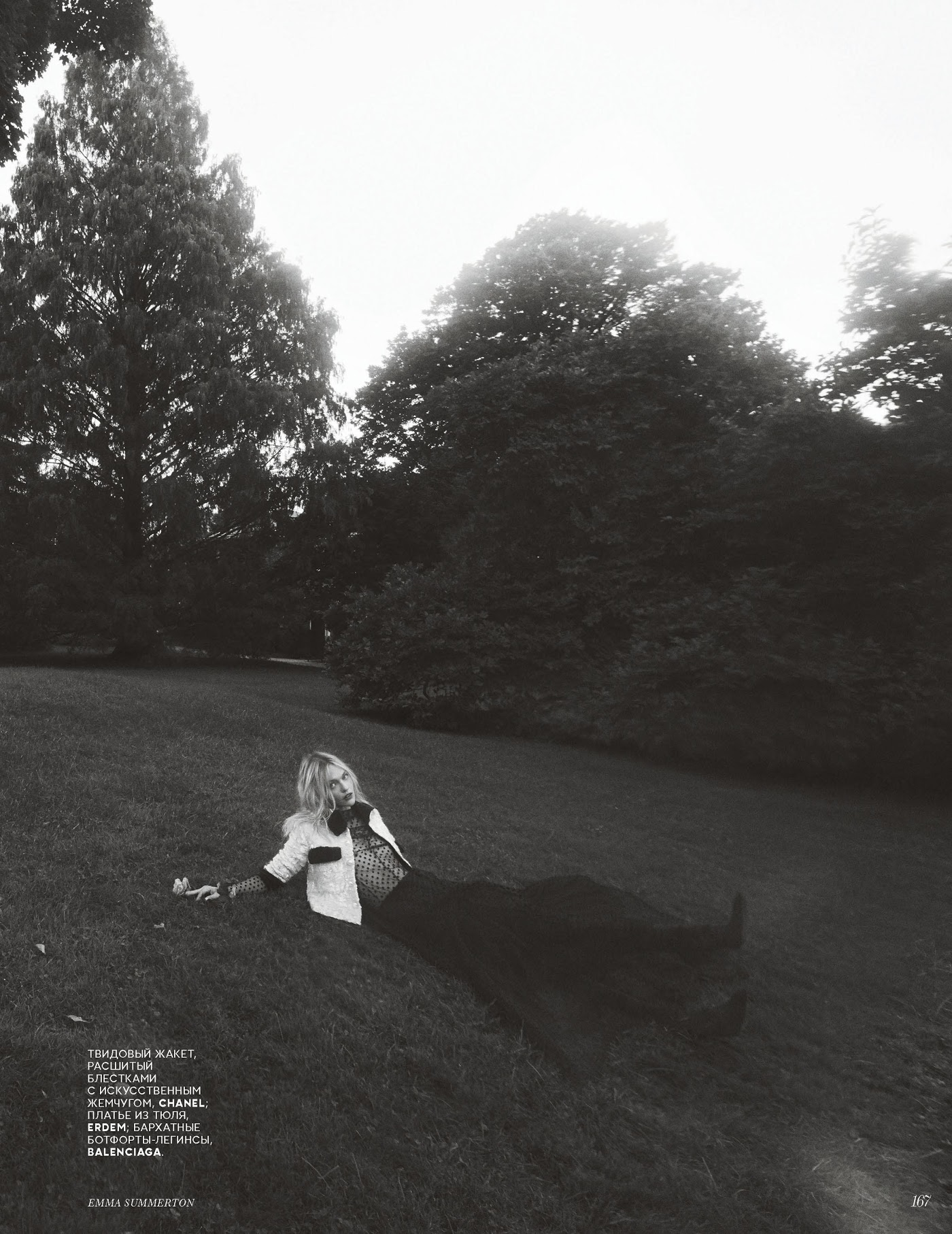Sasha Pivovarova by Emma Summerton Vogue Russia November 2018 (10).jpg