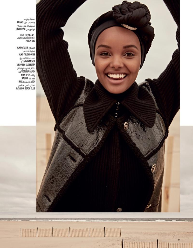 Halima Aden by An Le for Vogue Arabia Nov 2018 (7).jpg