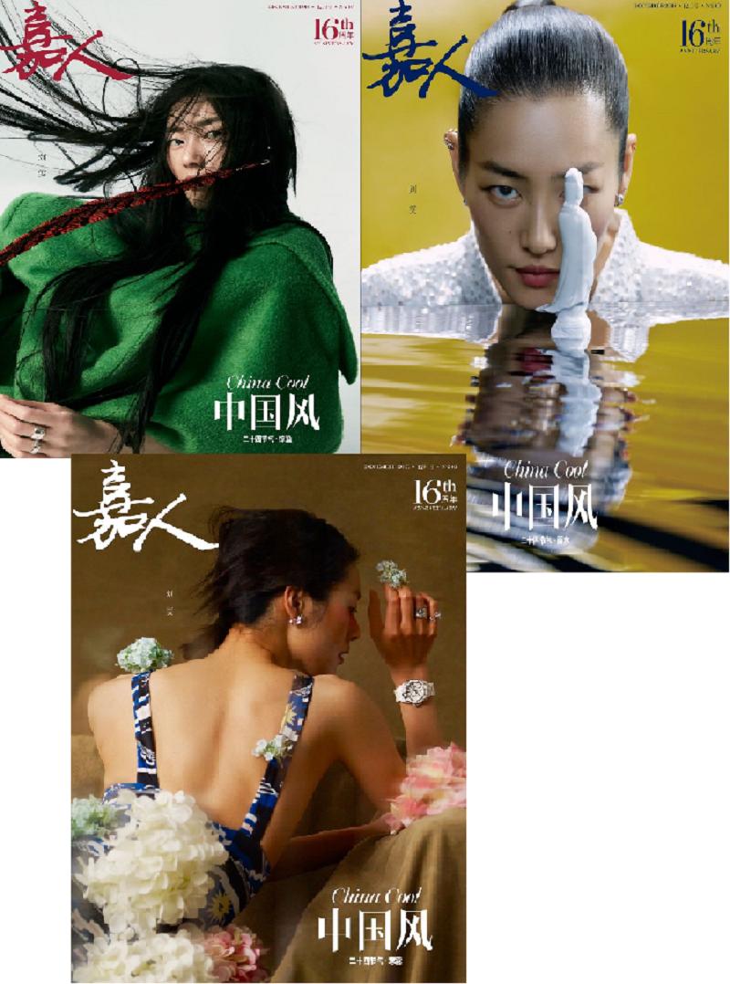 Liu Wen by Fan Xin (top left), Zeng Wu (top right),  Kiki Xue bottom) for Marie Claire China December 2018 Covers