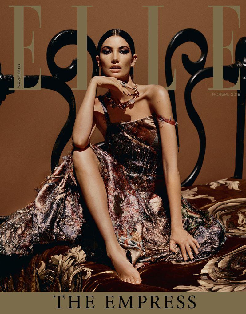 Lily Aldridge by Dan Beleiu for Elle Russia Cover.jpg