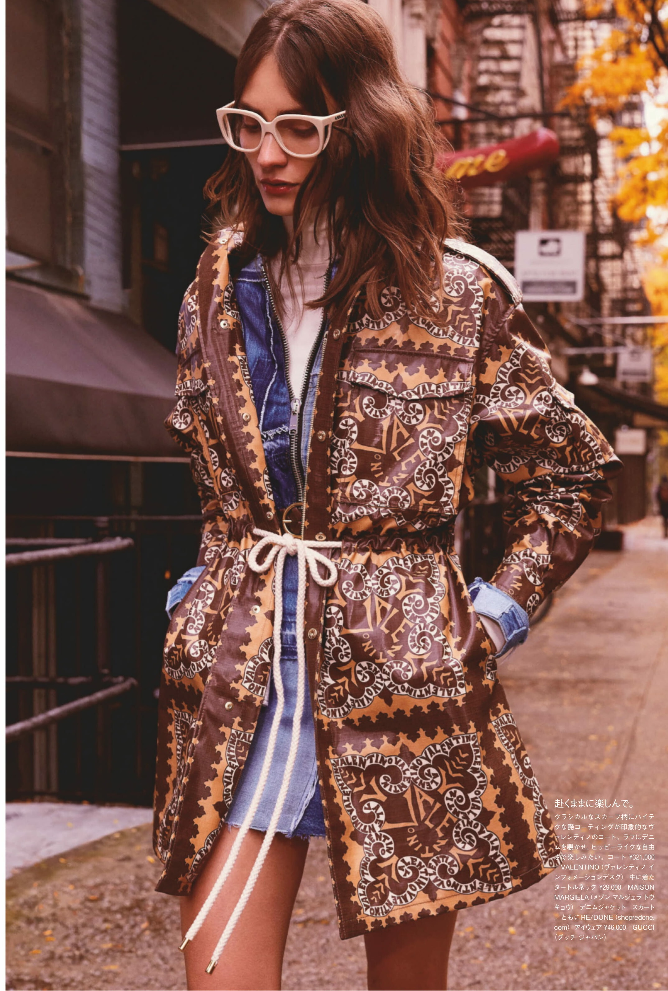 Walter Chin for Vogue Japan Feb 2019 (9).jpg