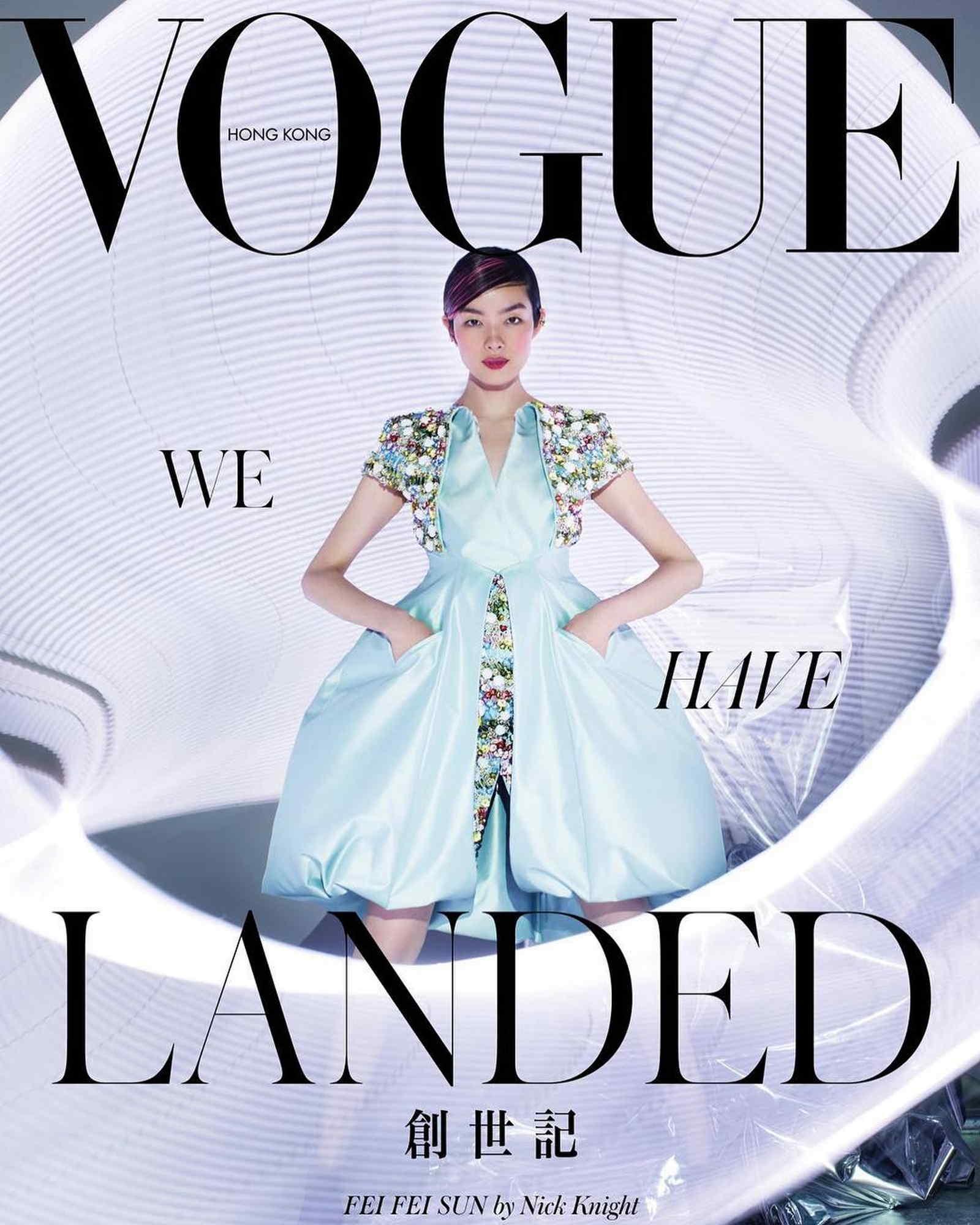 Gigi-Hadid-Fei-Fei-Sun-Vogue-Hong-Kong-March-20192.jpg