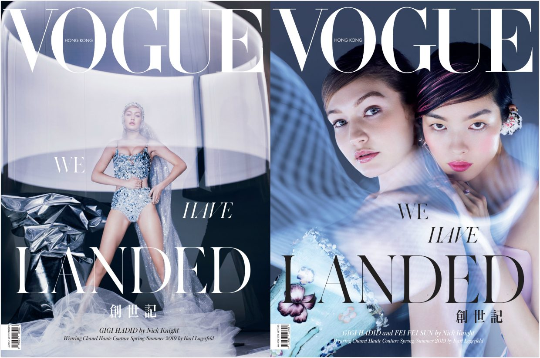 Vogue Hong Kong Debut Issue.jpg