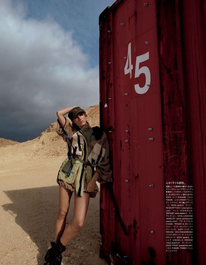 Othilia-Simon-Damilla-Akrans-Vogue-Japan-April-2019 (7).jpg