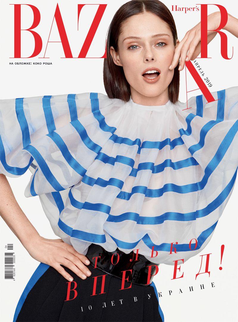 Coco-Rocha-Pelle-Lannefors-Harpers-Bazaar-Ukraine-May-2019 Cover-.jpg