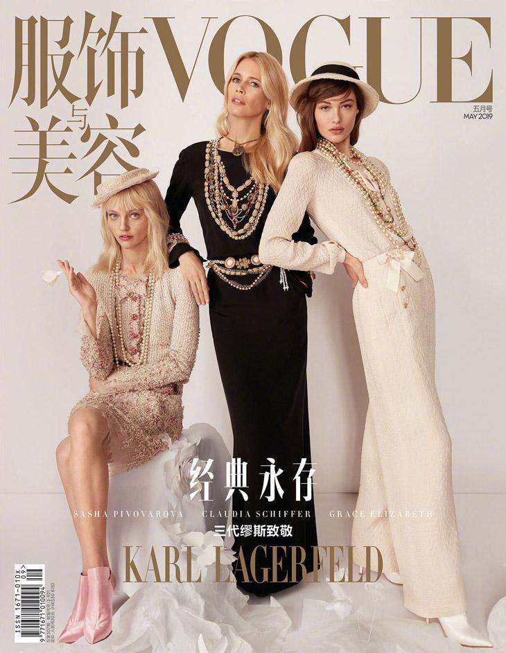 Vogue-China-May-2019-by-Camilla-Akrans- (2).jpg