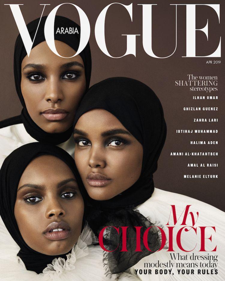 Hijab-style-Vogue-Arabia-.jpg