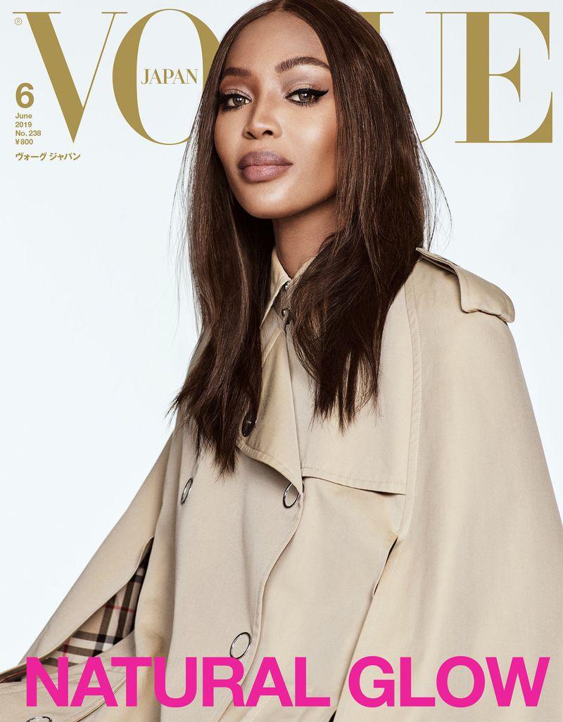 Naomi-Campbell-Luigi+Iango-Vogue-Japan-June-2019- (3).jpg